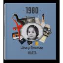 Llibre 40 aniversari amb nom i foto